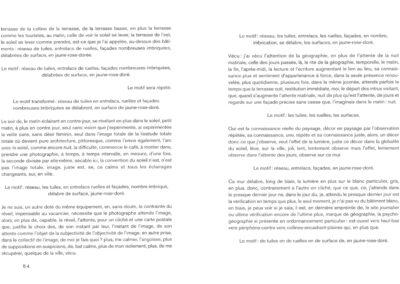 Éric Suchère, Le Motif albertine, MeMo (p. 54-55)